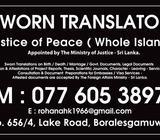 SWORN TRANSLATION IN BORALESGAMUWA