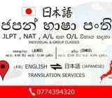 Japanese Language Classes / Translation Services