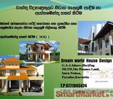 House Plan & Estimate