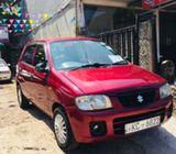 Maruti Suzuki Alto