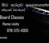 Organ & Guitar Class