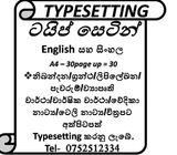 Data entry type setting sinhala/English