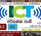 ICT tuition (home visit)