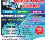 ICT Class for A/L,O/L Students, Prog.Language Classes