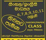 Grade 6-11 Mathematics Sinhala/English Medium