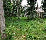 Land for sale 900m to Kurunegala Highway exit