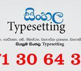 Sinhala Typesetting