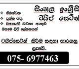 Type Setting ( Sinhala / English )