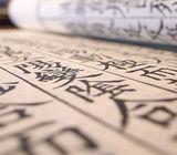 Chinese Classes for extremely beginners