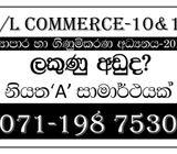 OL commerce and Al Accounts Online &Homevisit