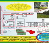 Land with house for sale in the heart of Kuliyapitiya