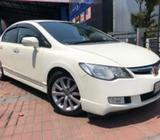 Honda Civic FD3 Can Exchange 2007