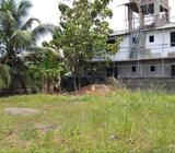 19 Perches Land for Sale in Wattala
