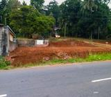 Land | Matale | Facing Kumbiyangoda Rd