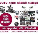 cctv camera course