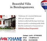 Beautiful Villa in Boralesgamuwa