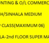 Accounting - Sinhala & Englsih medium