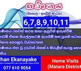 Mathematics,Home visits,Matara