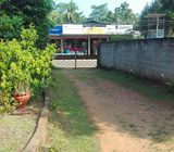 Commercial cum Residential Land for Sale in Embilipitiya