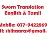 Sworn Translation - English & Tamil