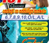 ICT Online Tuition Classes