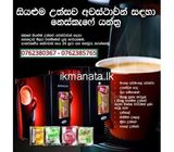 Nescafe machines for rent Wellampitiya