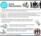 Wanted – Sales Executives