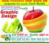 Impressive Graphic Designs
