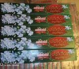 Incense Sticks/ හදුන් කුරà·