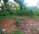 Land for Sale Galle