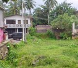 Commercial Land for Sale in Kadawatha