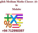 English Medium Maths Classes (6-11) in Malabe