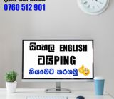 Sinhal & English Typing