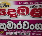 2nd language Tamil KUMARAWSNSHA 0779407230
