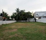 Valuable Commercial Property for sale in Kurana, Negombo.