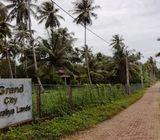 Land for Sale in Mawaramandiya, Kadawatha.