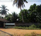Half Completed Building for Sale in Ambathale, Kotikawatte.