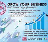 Grow Your Business - ඔබේ ව්යාපාරය දියුණු කරගන්න.
