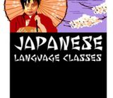 Japanese Language O/L & A/L Classes
