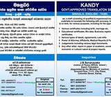 Translation Service Sinhala-English-Tamil
