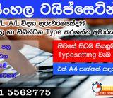 Sinhala Typesetting (සිංහල ටයිප්සෙටිං)