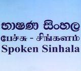 Online Spoken sinhala & tamil