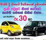 Taxi One Sri lanka