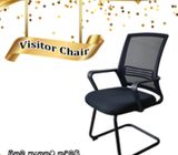 visitor chair 2249