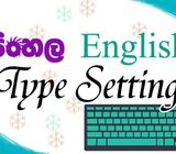 type setting Sinhala and English