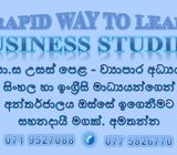 G.C.E A/L - BUSINESS STUDIES