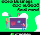 Website For Your Business