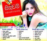 Sithuwam Advertising Ragama