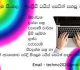 Sinhala English Typesettings