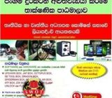 Mobile phone repairing course Nugegoda